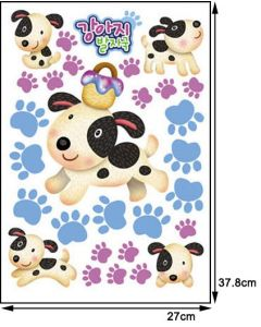Hondjes / Puppie glow in the dark sticker